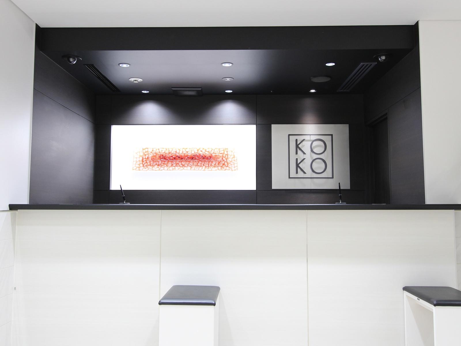 KOKO HOTEL 鹿児島天文館 / KOKO Hotels スタンダードプラン/ 素泊り