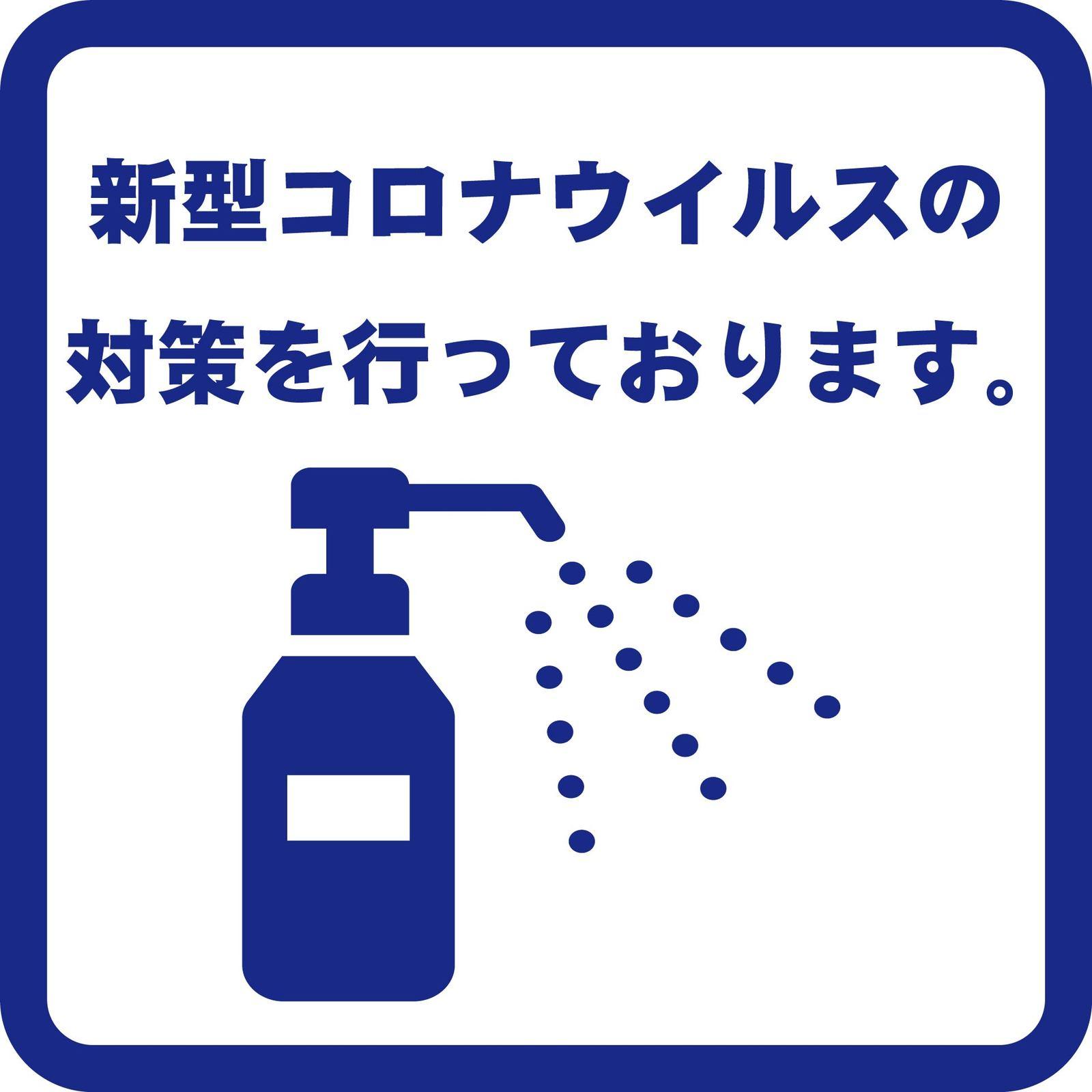 鹿児島サンロイヤルホテル ■駐車場無料だからいい値!プラン【朝食付】