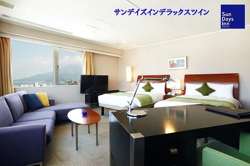 ホテル サンデイズイン 鹿児島 / サンデイズデラックス