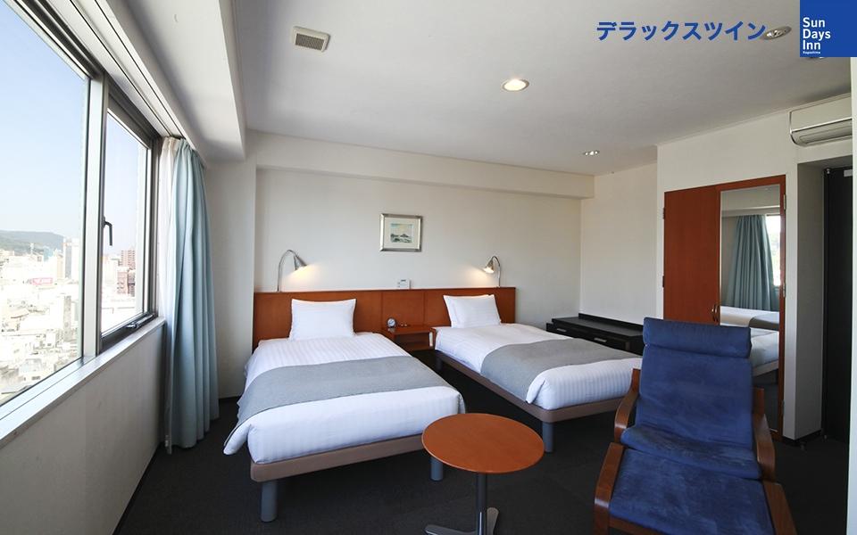 ホテル サンデイズイン 鹿児島 / デラックスツイン禁煙