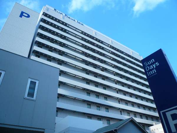 ホテル サンデイズイン 鹿児島 / ワイドシャワーダブル喫煙