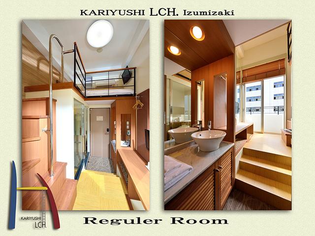 Kariyushi LCH. Izumizaki 県庁前 / シングルルーム