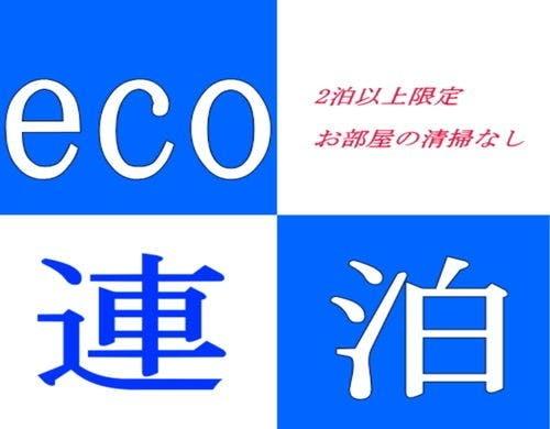 ラ・ジェント・ホテル大阪ベイ / ダブル