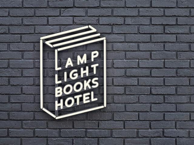ランプライトブックスホテル名古屋 / スタンダードプラン 《 素泊り 》