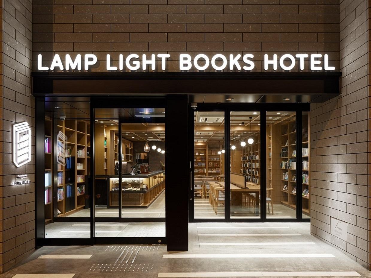 ランプライトブックスホテル札幌 / 開業記念スペシャルプライス 《 素泊り 》