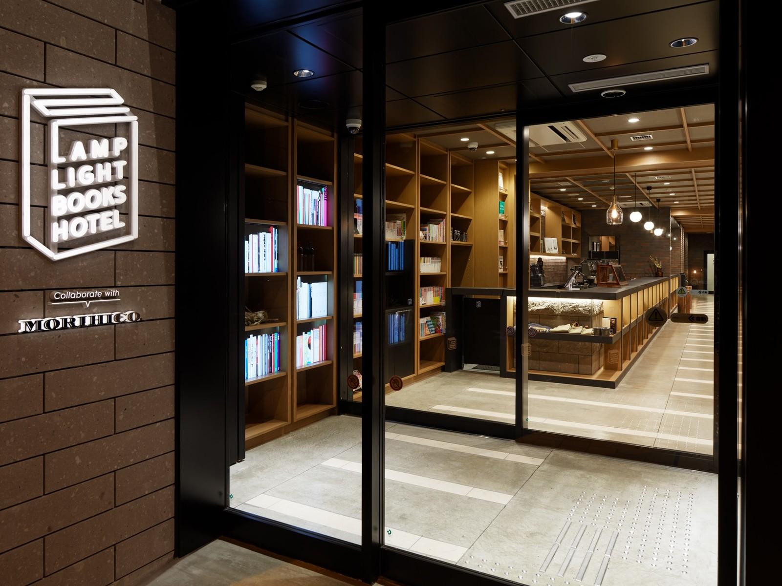 ランプライトブックスホテル札幌 / 【北海道民限定】地域の魅力を再発見!マイクロツーリズム応援プラン ≪素泊り≫