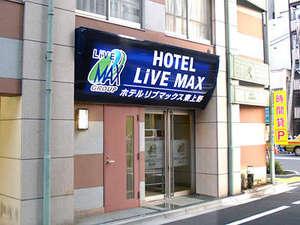 ホテルリブマックス東上野 / シングル【喫煙可
