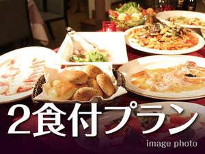 リブマックスリゾート加賀山代 / 【お子様歓迎】【2食付】スタンダードプラン♪