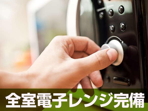 ホテルリブマックス北府中 ツインルーム☆禁煙☆(ツインを一人占め♪シングルユースも可)