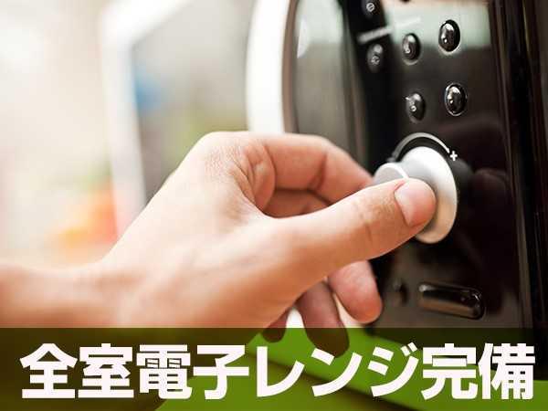ホテルリブマックス南橋本駅前 スタンダードプラン【無料朝食付き】【全室シモンズベッド♪】