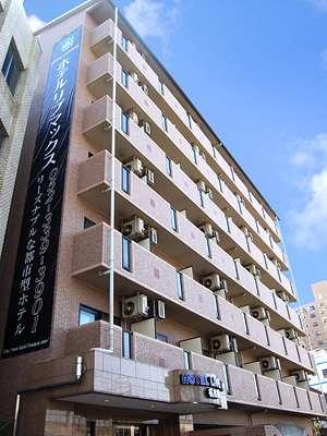 ホテルリブマックス名古屋 【定番人気】◇スタンダードプラン◇【Wi-Fi接続無料♪】