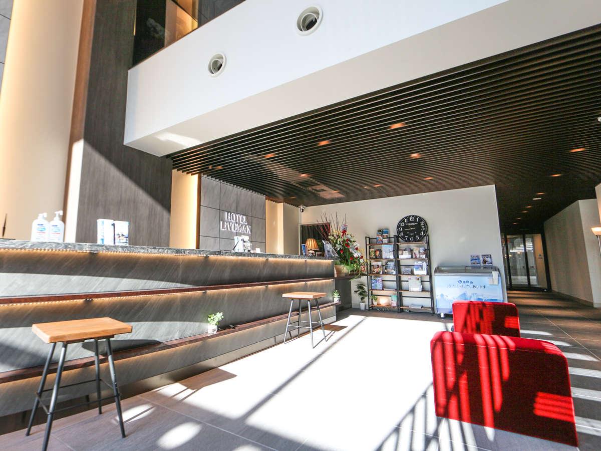 ホテルリブマックス札幌すすきの / 【スタンダードプラン】市営地下鉄南北線「すすきの駅」徒歩8分の好立地【素泊り】