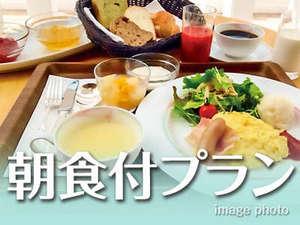 リブマックスリゾート瀬戸内シーフロント /  【お子様歓迎】【朝食付き】スタンダードプラン♪