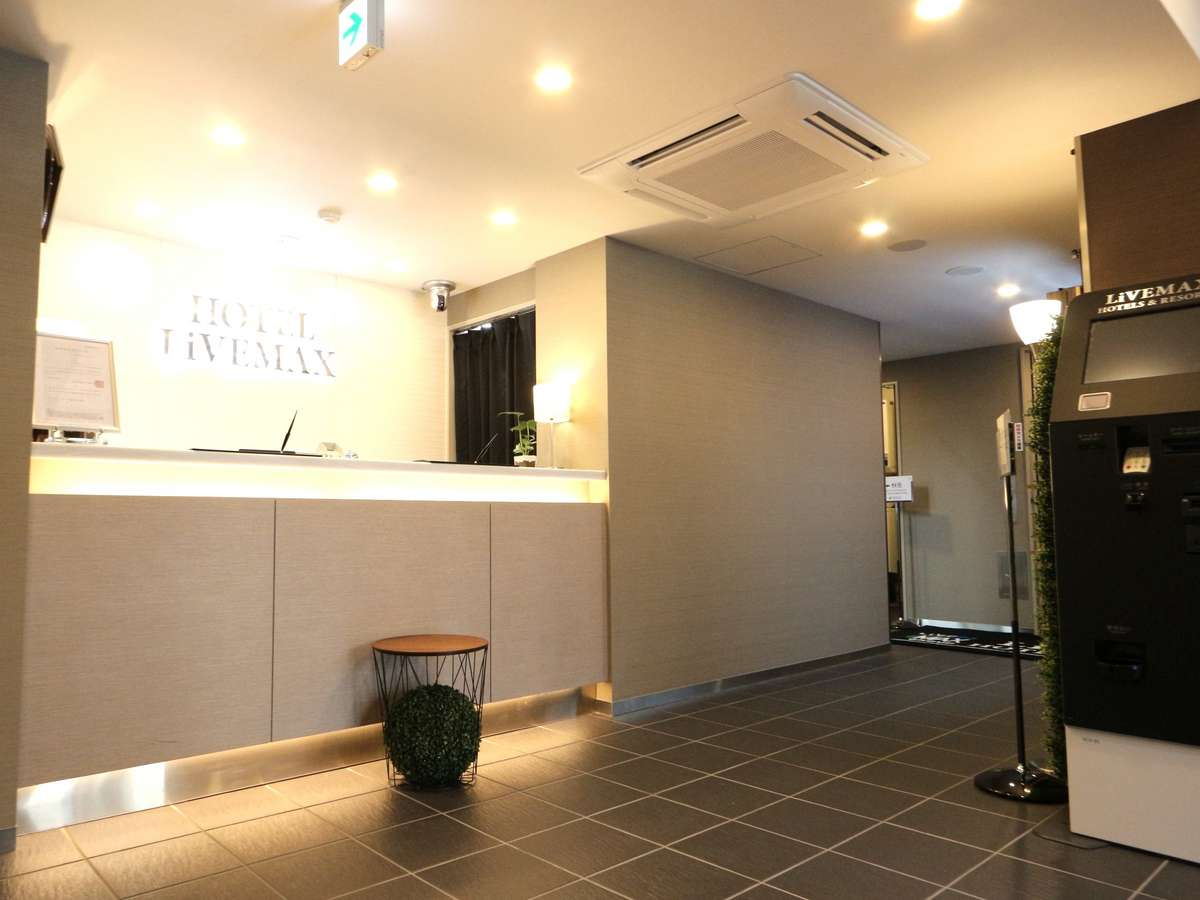 ホテルリブマックス新宿EAST / 【素泊り】スタンダードプラン!東新宿駅A2出口から見えます!【全室スランバーランドベッド】
