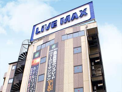 ホテルリブマックス新大阪 / ☆スタンダードプラン☆