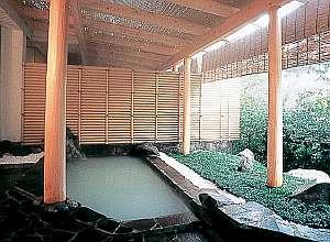 ホテルマロウド箱根 / 強羅温泉 にごり湯&3種類から選べる洋朝食付プラン