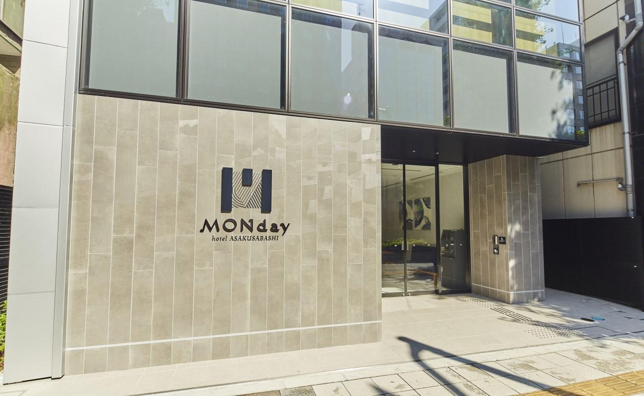 hotel MONday 秋葉原浅草橋 hotel MONday 浅草橋 スタンダードプラン<素泊まり>
