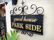 Guest House Parkside / 1棟貸し