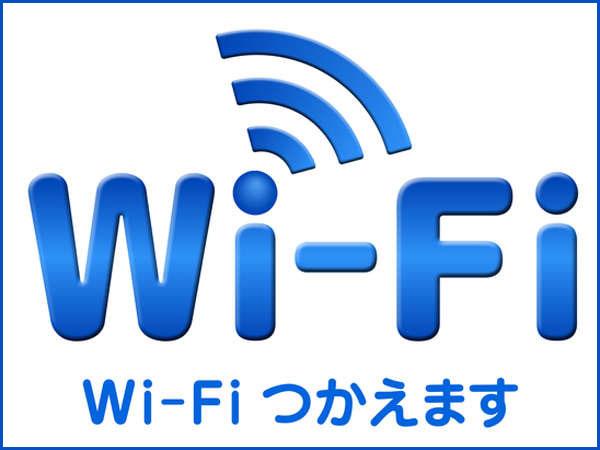 天然温泉掛け流しの宿 ホテルポニー温泉 / セミダブルルーム【禁煙】