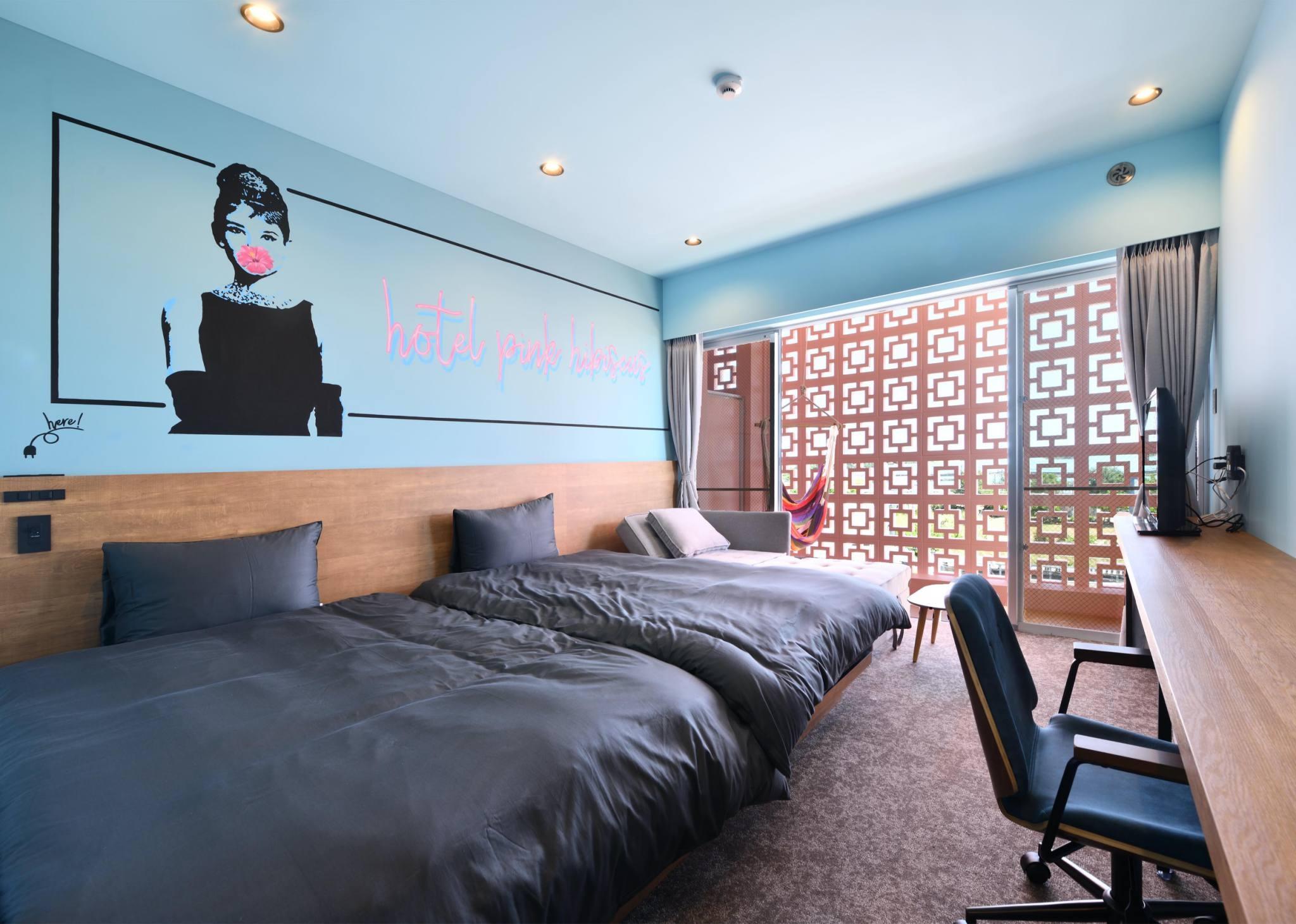 ホテル ピンク ハイビスカス ツイン+ソファーベッド・洋・コンドミニアムタイプ