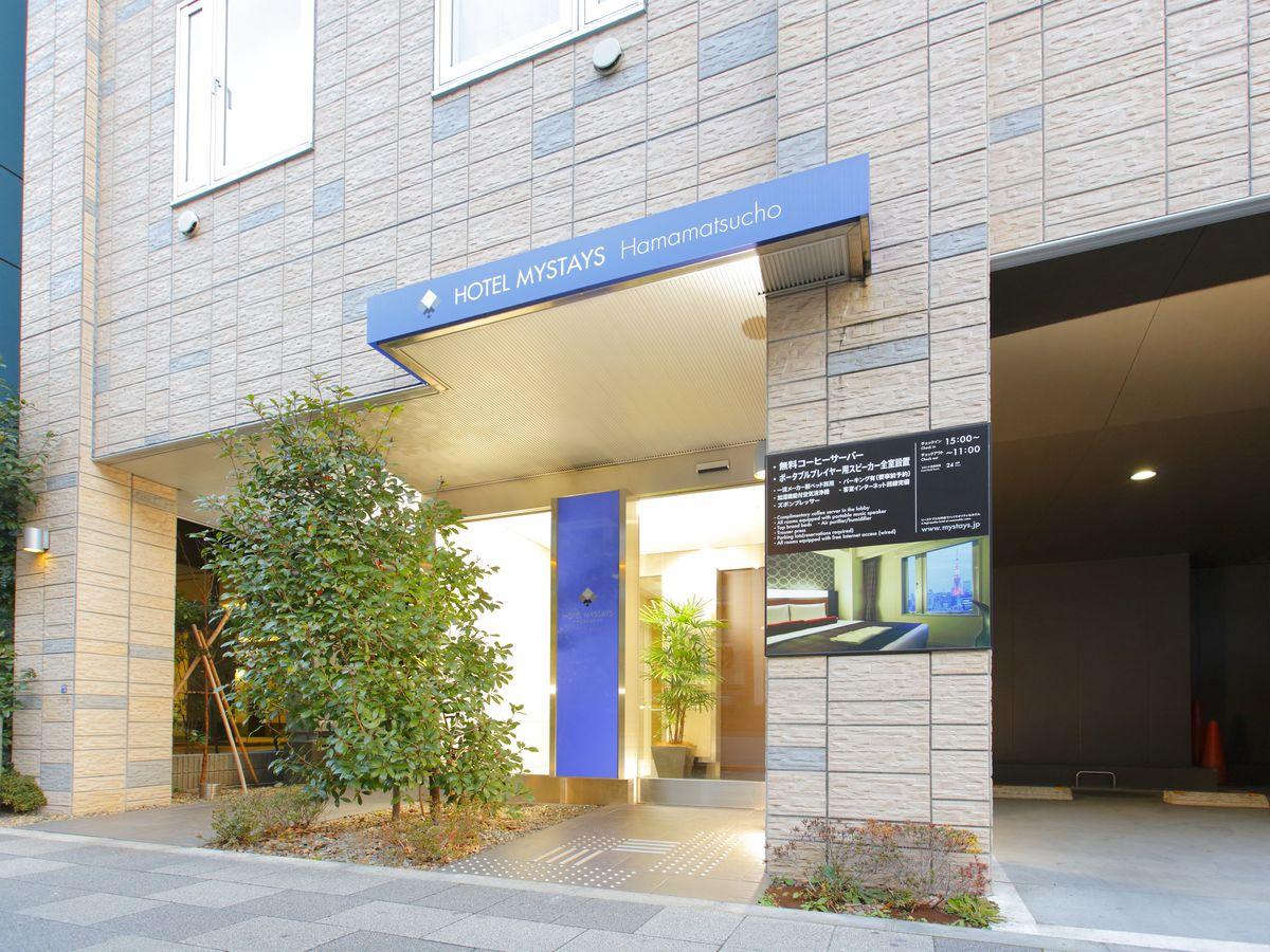 ホテルマイステイズ浜松町 / スタンダードプラン