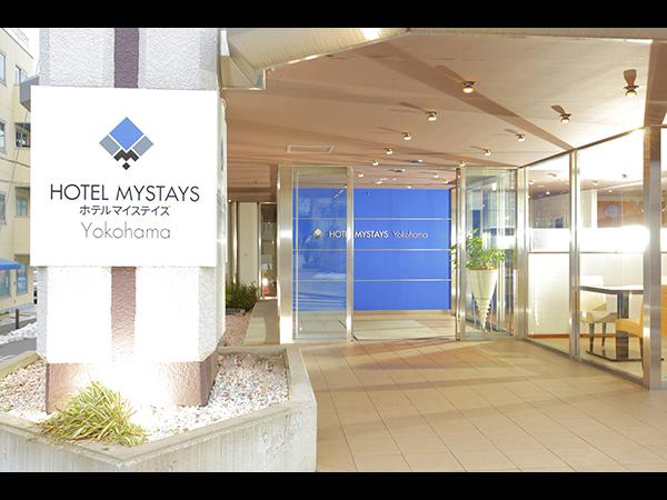 ホテルマイステイズ横浜 【航空券付き宿泊プラン】ホテルマイステイズ横浜