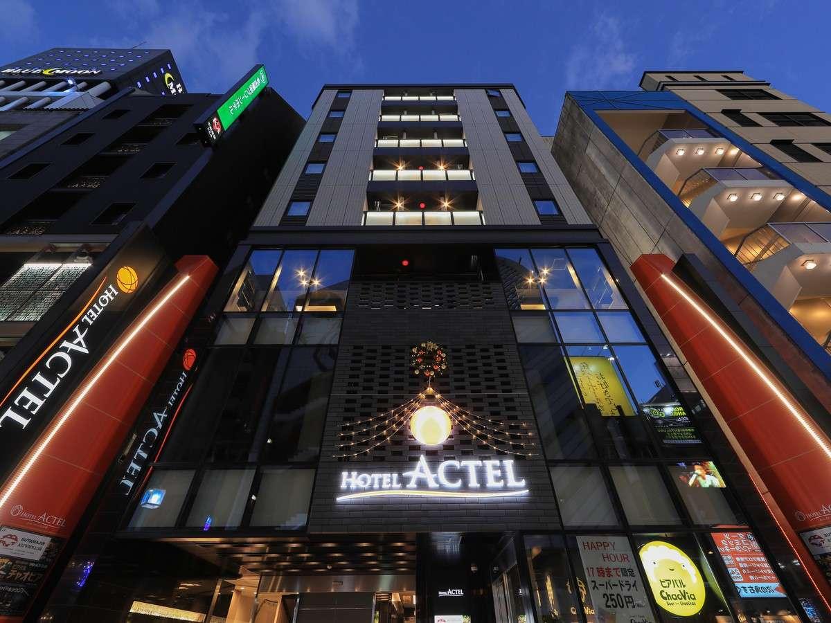 ホテルアクテル名古屋錦 / 【ベストレート】ホテルアクテル名古屋錦 シンプルステイプラン
