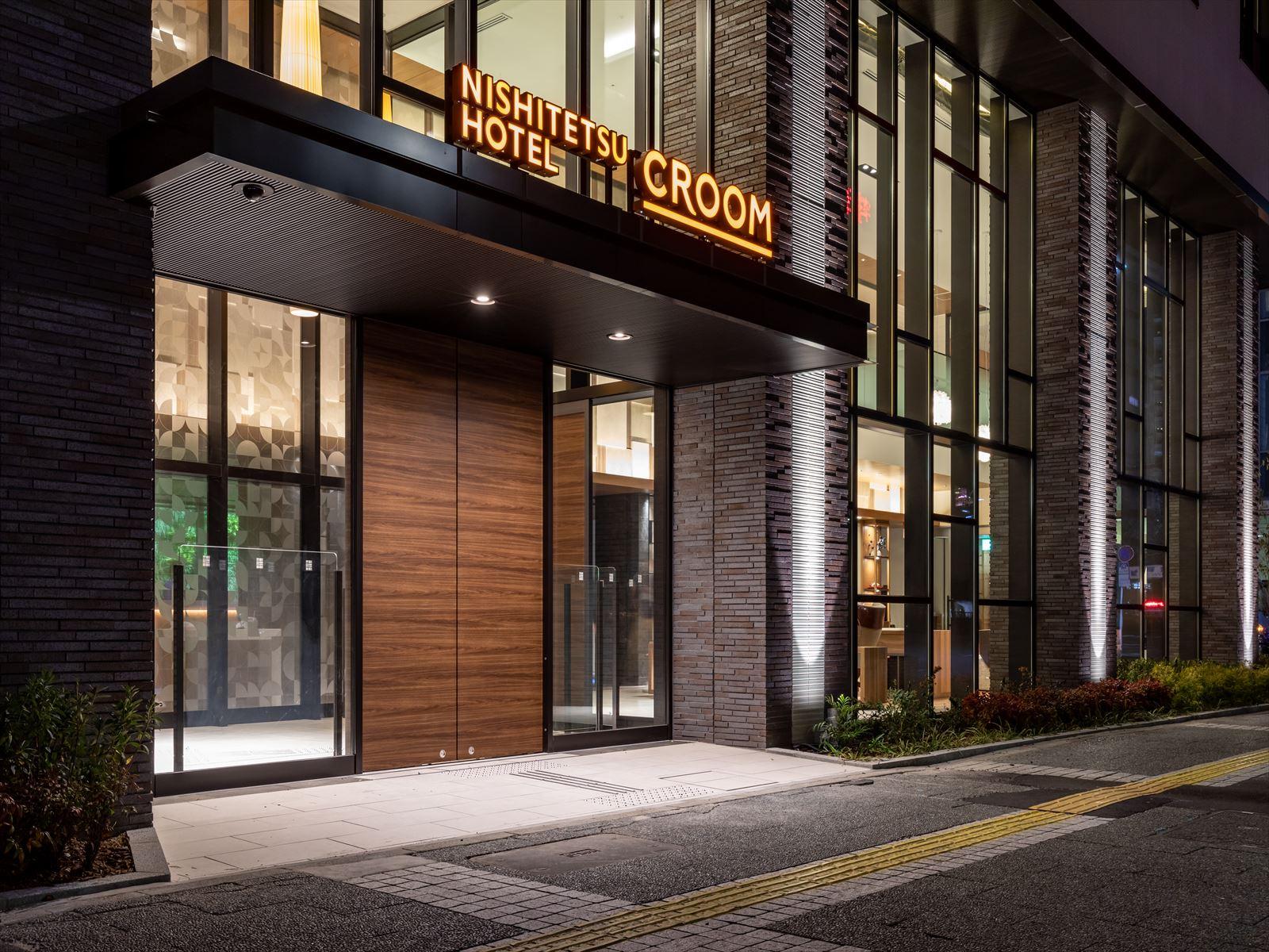西鉄ホテルクルーム名古屋 / 大浴場がある素泊まり 名古屋駅から地下鉄1本
