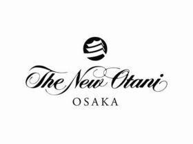 ホテルニューオータニ大阪  【お部屋代のみのシンプルプラン】THE NEW OTANI ベーシックステイ