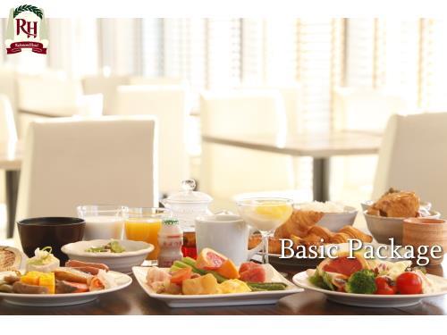 リッチモンドホテル帯広駅前 / 【ベーシックプラン】 -和洋バイキング朝食付- 食材の宝庫・十勝の美味しい朝ごはんを召し上がれ