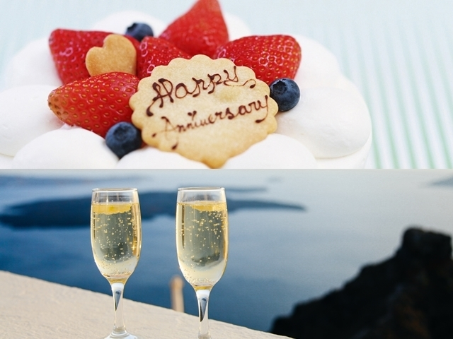 ホテルマハイナウェルネスリゾートオキナワ / 【スパークリングワイン&ケーキ付】オーシャンビューの最上級客室で過ごす、二人の記念日(朝食付)