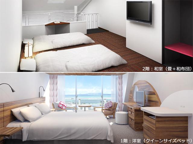 シェラトン沖縄サンマリーナリゾート 最上階オーシャンメゾネット(和洋室/禁煙)