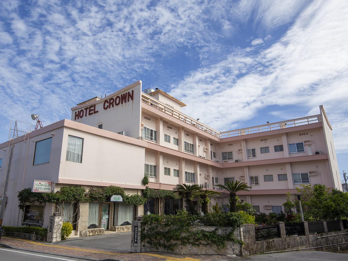 クラウンホテル沖縄 / 【早割28】28日前からのご予約がおすすめ♪ クラウンホテル沖縄(本館)《素泊り》