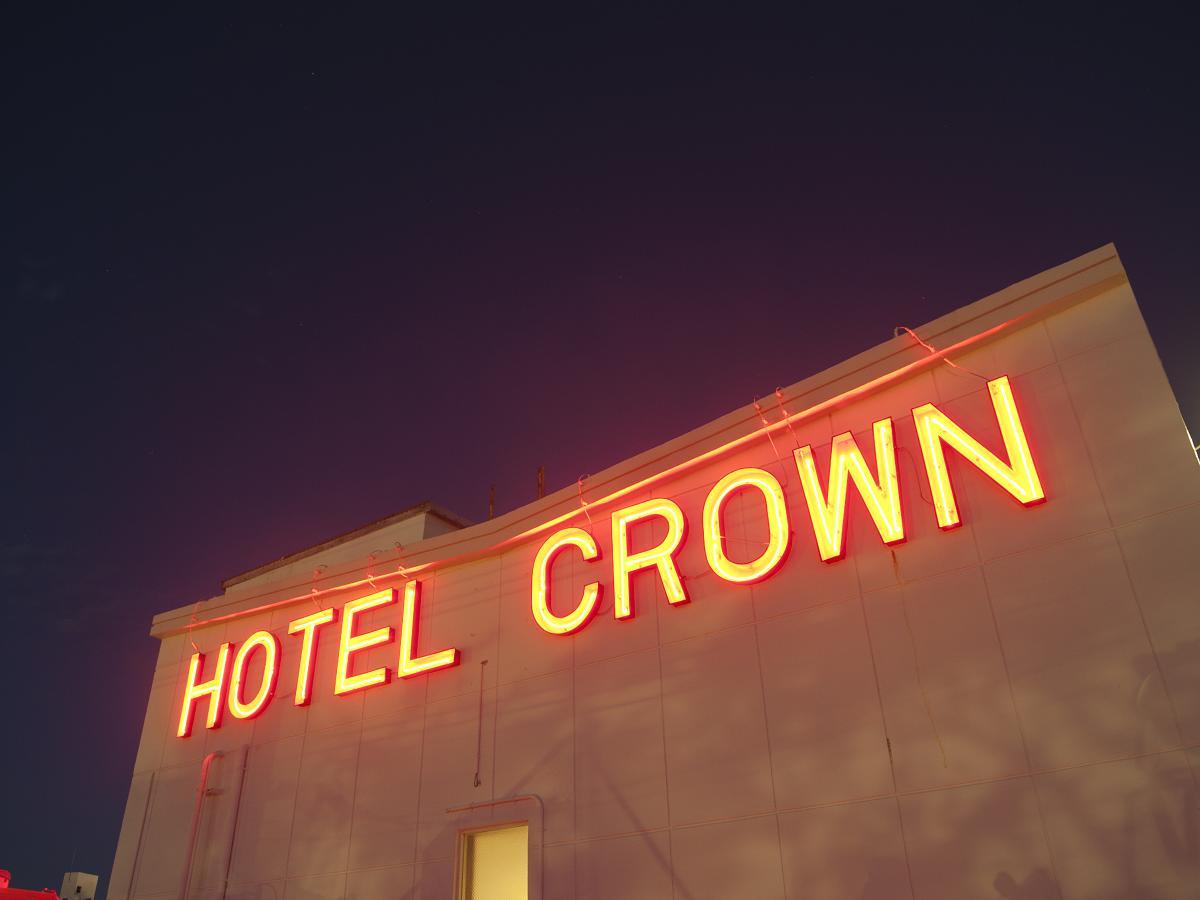 クラウンホテル沖縄 / 【早割45】45日前からのご予約がおすすめ♪ クラウンホテル沖縄(本館)《素泊り》