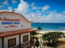 RINKEN'S HOTEL(リンケンズホテル) / 【早期割30】早めの予約でお得にSTAY!_朝食付き(駐車場無料)