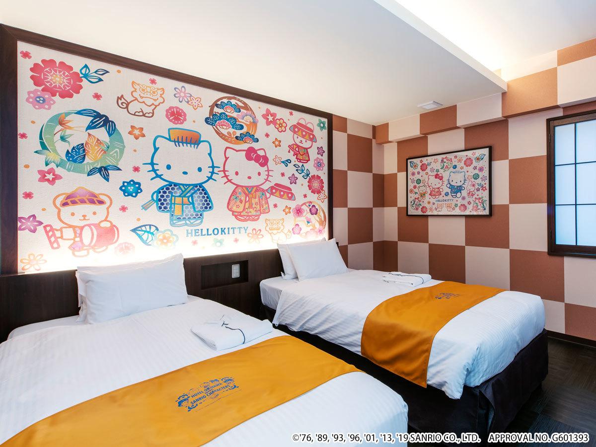 ホテル沖縄 with サンリオキャラクターズ ★ハローキティ 【キャラクターツイン】広々18㎡★