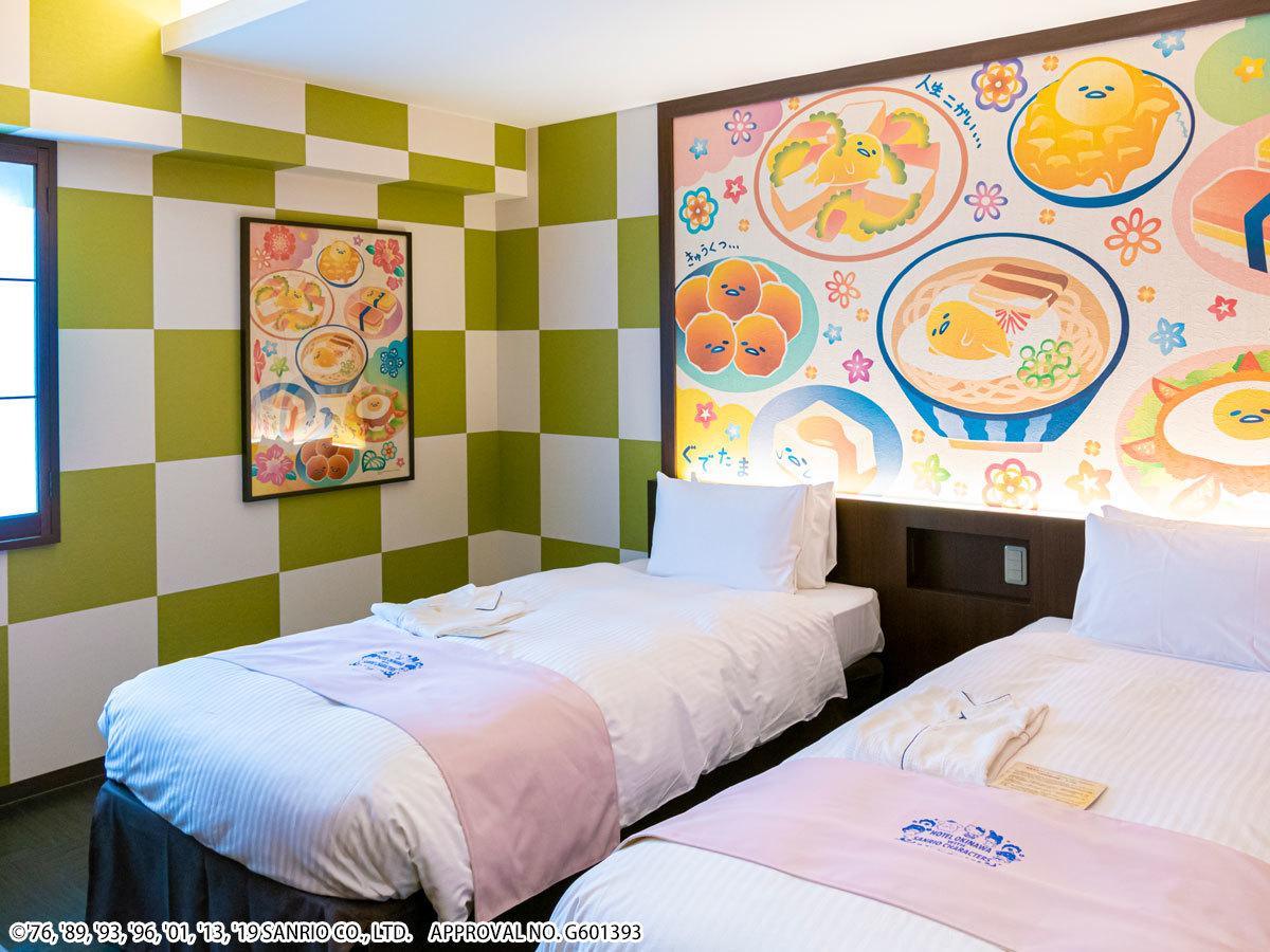 ホテル沖縄 with サンリオキャラクターズ ★ぐでたま 【キャラクターツイン】広々18㎡★