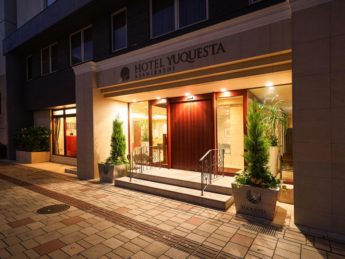 ホテルユクエスタ旭橋 【スタンダード】ユクエスタ自慢の朝食付きプラン【朝食付き】