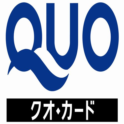 ホテルJALシティ宮崎 / 【QUOカード3,000円付】(素泊まり)