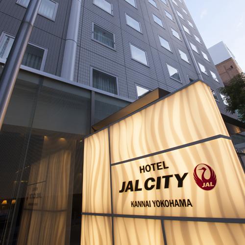 ホテルJALシティ関内 横浜 / 【早期でお得】14日前までのご予約がお得/素泊まり