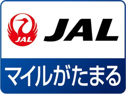 ホテル日航姫路 / 【J-SMART200×朝食付】泊るだけでマイルがたまる!1泊で200マイル積算
