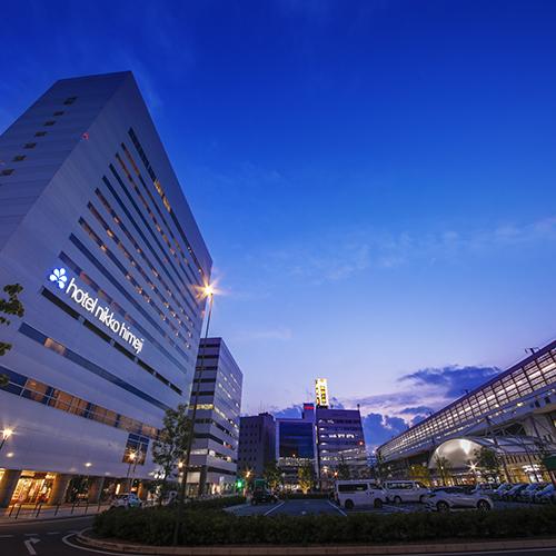 ホテル日航姫路 / <ADVANCE14‐素泊まり>2週間前の予約がお得