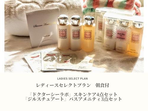 川崎日航ホテル / 【Ladies Select】スキンケアブランド「Dr.Ci:Labo」4点セットや「ジルスチュアート」バスアメニティ付/朝食ブッフェ付