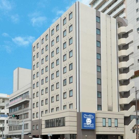 スマイルホテル沖縄那覇 ☆シンプルステイプラン☆素泊まり☆