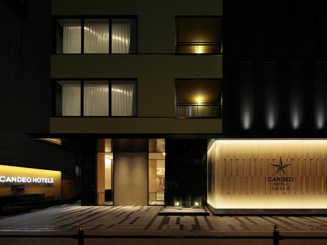 カンデオホテルズ大阪なんば / 【素泊】スタンダードプラン シンプルステイ♪
