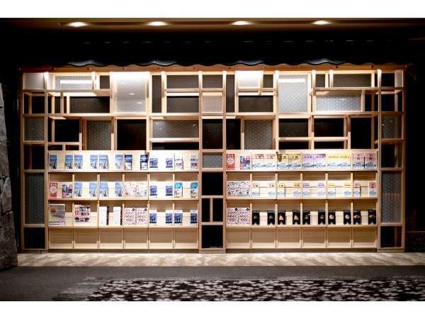 さきしまコスモタワーホテル / お得!【早割7日前】  朝食付プラン☆ USJパスもフロントでらくらく購入 ☆
