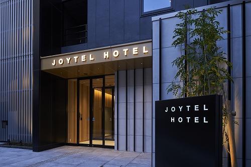 ジョイテルホテルなんば道頓堀 シンプルステイ