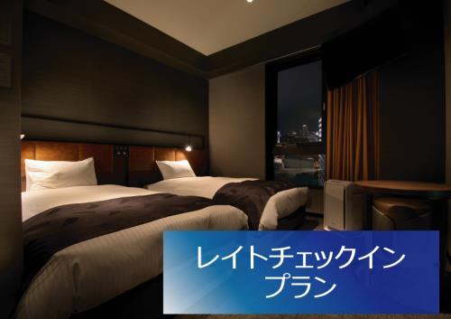 ジョイテルホテル新世界堺筋通 / ビジネス応援プラン♪19時以降のレイトインでお得に宿泊!【朝食付】