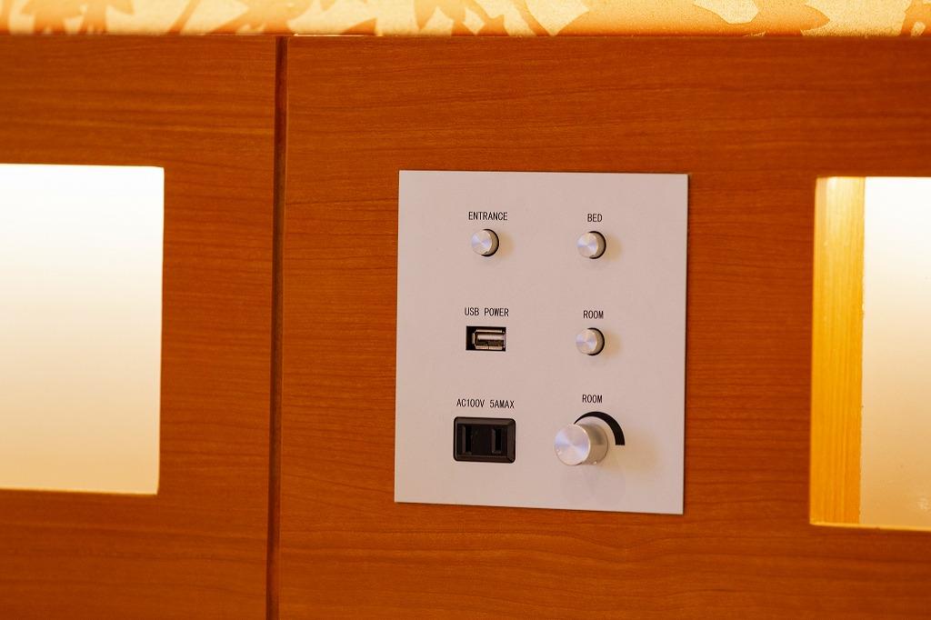 からくさホテルグランデ新大阪タワー / キングダブル