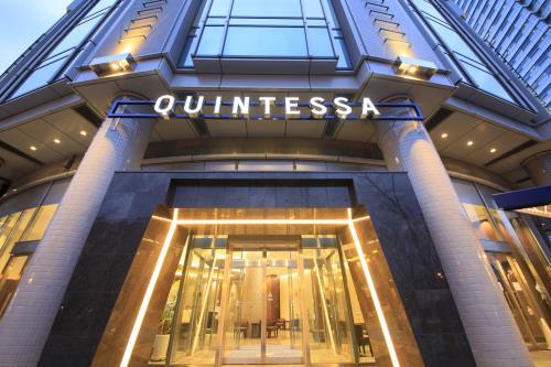 クインテッサホテル大阪ベイ 【ベーシックプラン】大阪屈指の広い客室 全室42平米以上/提携駐車場無料 (食事なし)
